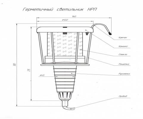 Переносной светильник (переноска) НРП (IP 54) 220 В AC
