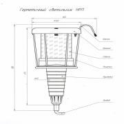 Переносной светильник (переноска) НРП (IP 54) 36/42 В AC