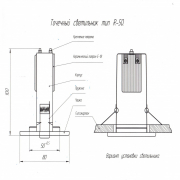 Светильник точечный R 50 хром