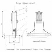 Светильник точечный R 63 хром